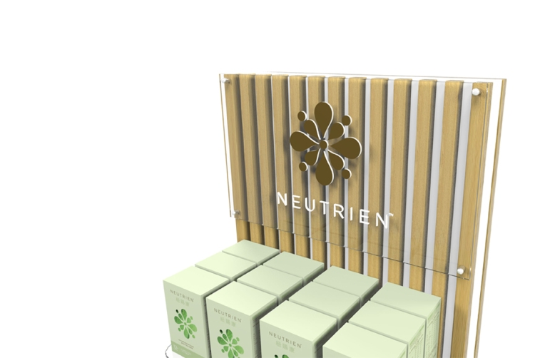 product_neutrien_01