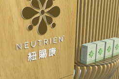 product_neutrien_06